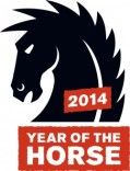 DH-Year-of-the-Horse-Logo-36e82